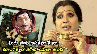 నా మాంగళ్యం తెగిపోయేలా ఉంది | Yamuda Majaka Movie Scenes | 2020 Telugu Movie Scenes