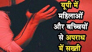 Khas Khabar | Yogi Sarkar का नया फाॅर्मूला, चौराहों पर लगेंगे अपराधियों के पोस्टर | JAN TV