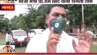 राज्यातील महाविकास आघाडी सरकार सर्वच बाबतीत अपयशी, माजी मंत्री प्रा.राम शिंदे यांनी डागली तोफ