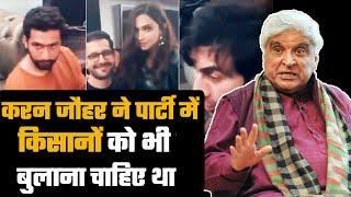 Karan Johar Ko Kissan Ko Bhi Party Me Bulana Chahiye Tha, Javed Akhtar Ne Aisa Kyon Kaha