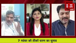 Bihar विधानसभा चुनाव की तारीखों का ऐलान, 28 अक्टूबर, 3 और 7 नवंबर को डेल जायेगे वोट, 10 को मतगणना