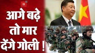 India-China StandOff: युद्ध होने पर China चुकाएगा बढ़ी कीमत,America जैसे देश हो सकते हैं भारत के साथ