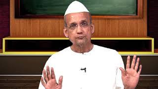 Gyanshala | R.L Banada | Samaysar | ज्ञानशाला | Ep-93