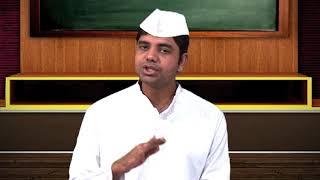 Gyanshala | R.L Banada | Samaysar | ज्ञानशाला | Ep-94