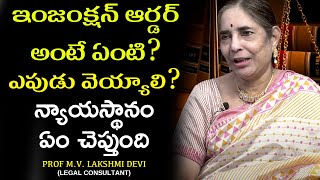 What is Injunction Order || Types of Injunction Orders || Prof M.V. Lakshmi Devi (Legal Consultant)
