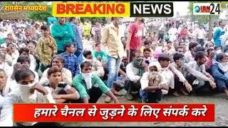 #साँची विधानसभा उप चुनाव में मुख्यमंत्री शिवराजसिंह चौहान ने खोला योजनाओं का पिटारा,20 करोड़ का किया