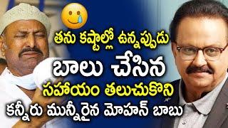 Mohan Babu Emotional Words about SP Balasubrahmanyam | SP Balu | Top Telugu TV