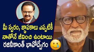 Superstar Rajinikanth Emotional About SP Balasubramanyam | SP Balu | Top Telugu TV