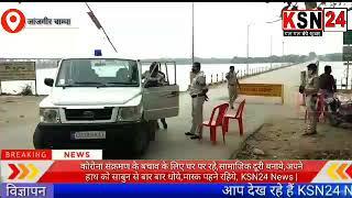 शिवरीनारायण पुलिस ने 10 किलो गांजा के साथ स्कूटी सवार एक आरोपी को शबरी सेतु के चेक पॉइंट पर पकड़ा