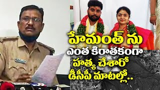 Madhapur DCP Venkateswarlu Reveals Unknown Secrets of Chandanagar Hemanth Incident | Top Telugu TV