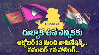 Nominations for Dubbaka By Elections from October 13 & Polling on November 7 | Dubbaka ByPoll