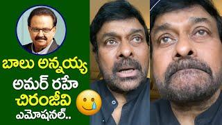 Megastar Chiranjeevi Emotional about SP Balasubrahmanyam | SP Balu | Top Telugu TV