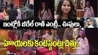 ఇంట్లోకి జిగేల్ రాణి ఎంట్రీ | Bigg Boss 4 Telugu | Swathi Deekshith | Gangavva | Top Telugu TV