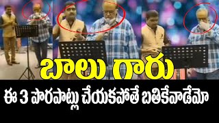 Just 1 Mistake of attending this programme has costed Balu's life | SP Balasubrahmanyam |TopTeluguTV
