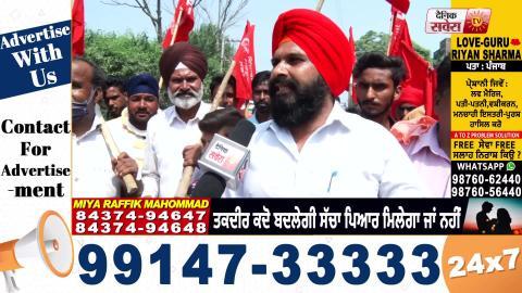 Shahkot में किसानों और दिहाती मजदूर सभा का किसान बिलों के खिलाफ जबरदस्त प्रदर्शन