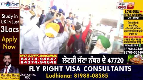 Jalandhar में  Akali Leader Sarbjit Singh Makkar का जबरदस्त विरोध, देखे Live तस्वीरें