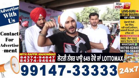 AC 'ਚ ਬੈਠ Punjab ਦੇ ਕਿਸਾਨਾਂ ਦਾ ਫੈਸਲਾ ਨਹੀਂ ਕਰ ਸਕਦੀ Modi ਸਰਕਾਰ : Mani Kahlon