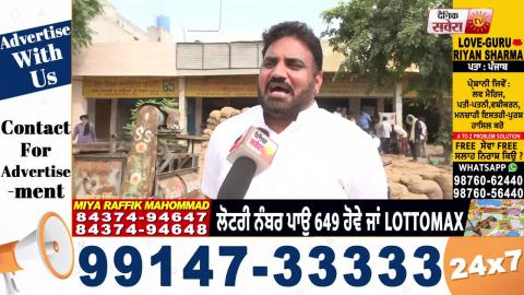 Exclusive :Amritsar के किसान बोले, 5 दिन पहले ही खरीद शुरू करके किसानों को भरमा रहे PM Modi