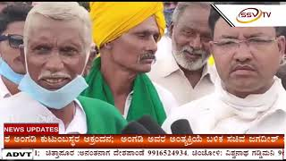 SSVTV NEWS 11.30AM 26-09-2020