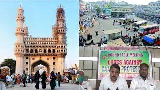 Kab Banega Charminar Ka Bus Depot | See The Traffic At Charminar |@Sach News
