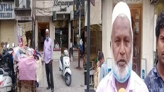 Footpath Par Karobar Karne Walay Ghareeb Ki Ye Pareshani |@Sach News