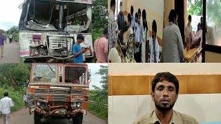 RTC Bus Aur Milk Tanker Ka Ye Sadak Hadsa | Zaheerabad Road |@Sach News