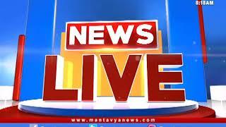 ભાજપના નેતા ઈશ્વર પટેલએ કૃષિ બિલને લઇને કોંગ્રેસ પર પ્રહાર  | BJP |
