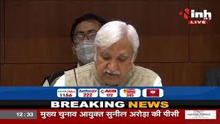Bihar Elections 2020 || Election Commission की PC - तीन चरण में होंगे चुनाव, 10 नवंबर को आएंगे नतीजे