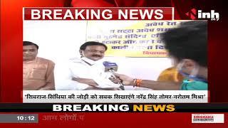 MP News || Congress Leader Sajjan Singh Verma बोले, शिवराज-सिंधिया की जोड़ी फिसड्डी नंबर वन