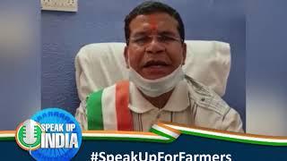 मोदी सरकार के तीनों अध्यादेश किसान विरोधी हैं: मोहन मरकाम