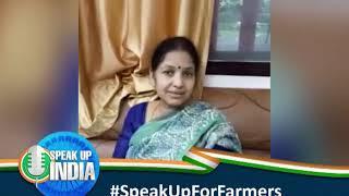 मोदी सरकार ने राज्यसभा में नियमों को ताक पर रख कर किसान विरोधी बिल पारित करवाया था:  छाया वर्मा