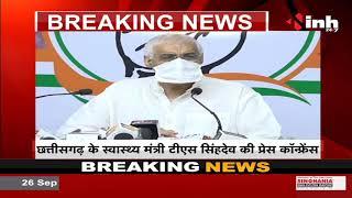 Agriculture Bill News || Congress Leader TS Singh Deo PC-कृषि अध्यादेश आपत्तिजनक तरीके से पारित हुआ