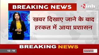 Chhattisgarh News || Korba में रेत माफिया पर पुलिस ने की कार्रवाई, 4 गुर्गों को किया गिरफ्तार