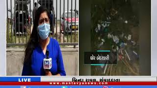 Ahmedabad : AMC ની ઘોર બેદરકારી,પી.પી.ઈ કીટ અને માસ્ક મળી આવ્યા
