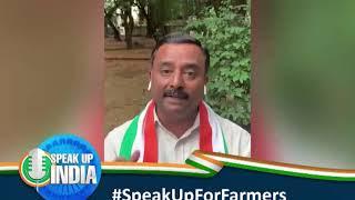 नरेंद्र मोदी जी अपने 'मन की बात' छोड़कर किसान के 'मन की बात' सुनने का वक्त आया है: संदीप कुमार