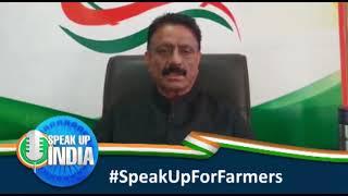 केंद्र सरकार ने संसद में जो काले कानून पारित किये हैं; हम उसका विरोध करते हैं: कुलदीप सिंह राठौर