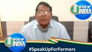 मोेदी सरकार के किसान विरोधी कानूनों में  में MSP पर कोई चर्चा नहीं हुई: डॉ. रामेश्वर उरांव