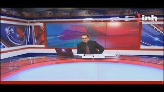By-Election 2020 || Charcha Chief Editor Dr Himanshu Dwivedi के साथ - चुनाव है तो सौगात है !