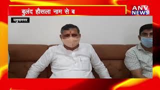 Yamuna Nagar : बुलंद हौसला नाम से बनाई डॉक्यूमेंट्री ! ANV NEWS HARYANA !