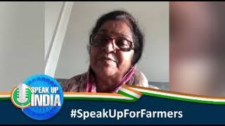 कांग्रेस पार्टी मांग करती है कि सरकार किसान विरोधी इन क़ानूनों को वापस ले: रजनी पाटिल