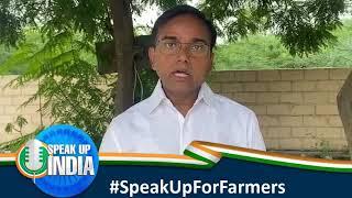 भाजपा सरकार आए दिन जनता के विरुद्ध काले कानून पास करती जा रही है: जितेंद्र बघेल