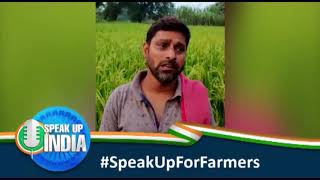 मोदी सरकार में व्यथित किसान की कहानी, सुनिए उसी की ज़ुबानी