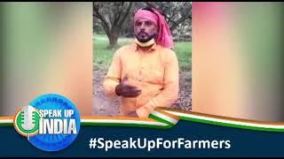 प्रधानमंत्री ने जो बिल पारित किया है वो किसानों के हित में नहीं है