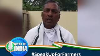 KH Muniyappa on the Farm Bills