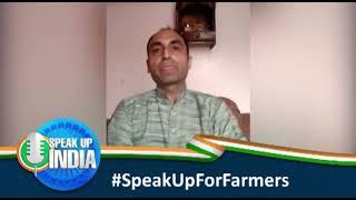इन बिलों से कांट्रैक्ट फार्मिंग से किसान अपने ही खेत में चंद उद्योगपतियों का मजदूर बनकर रह जाएगा