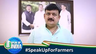 Balubhau Dhanorkar on the Farm Bills
