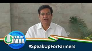 Pritam Singh on the Farm Bills