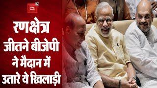 बिहार चुनाव की तैयारी, BJP ने की नई टीम की घोषणा