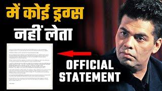Drug Mamle Me Karan Johar Ka Official Statement, 2019 Party Par Bole, Dharma Production Par Bhi Bole