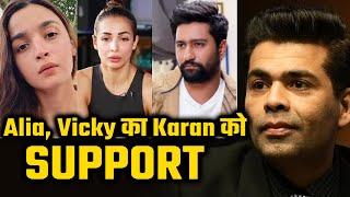 Karan Johar Ke Official Statement Ke Baad Alia Bhatt Aur Vickey Kushal Ne Kiya Support